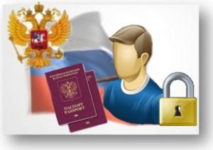 Согласие на обработку персональных данных (форма)