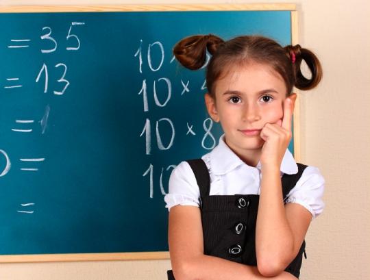 сколько процентов за школьную форму